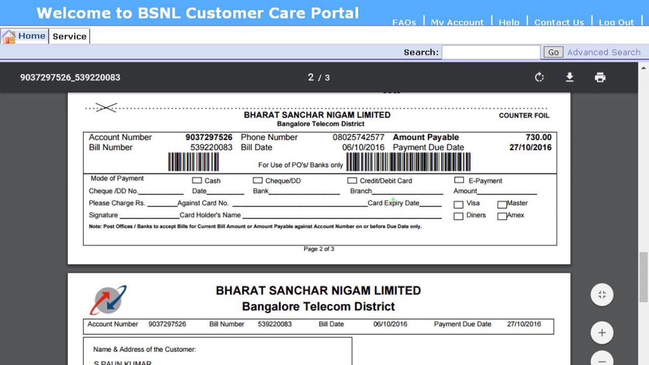 bsnl payment photo - 1