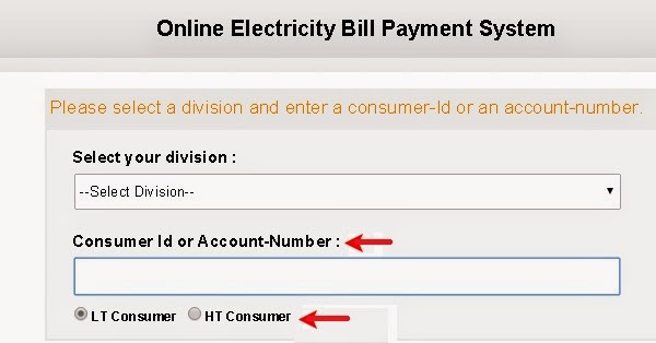 consumers energy online bill payment photo - 1
