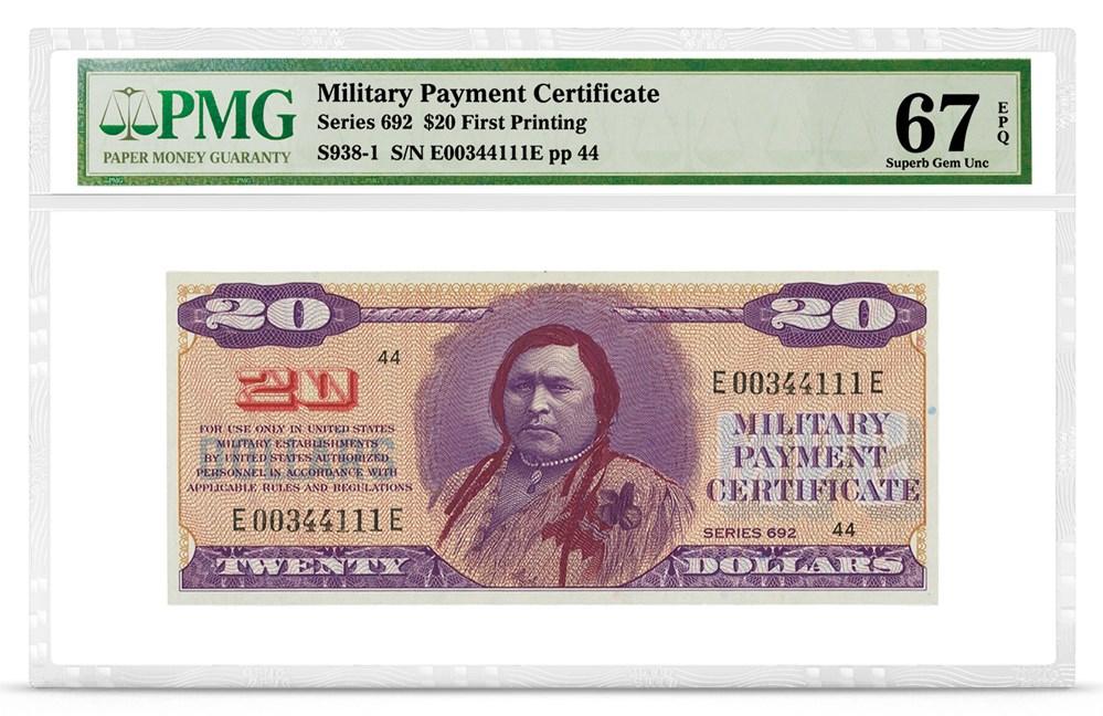 mpcs payment photo - 1