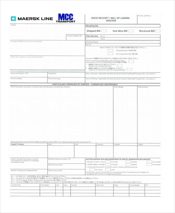 receipt of payment template photo - 1