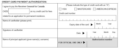 sqc payment photo - 1