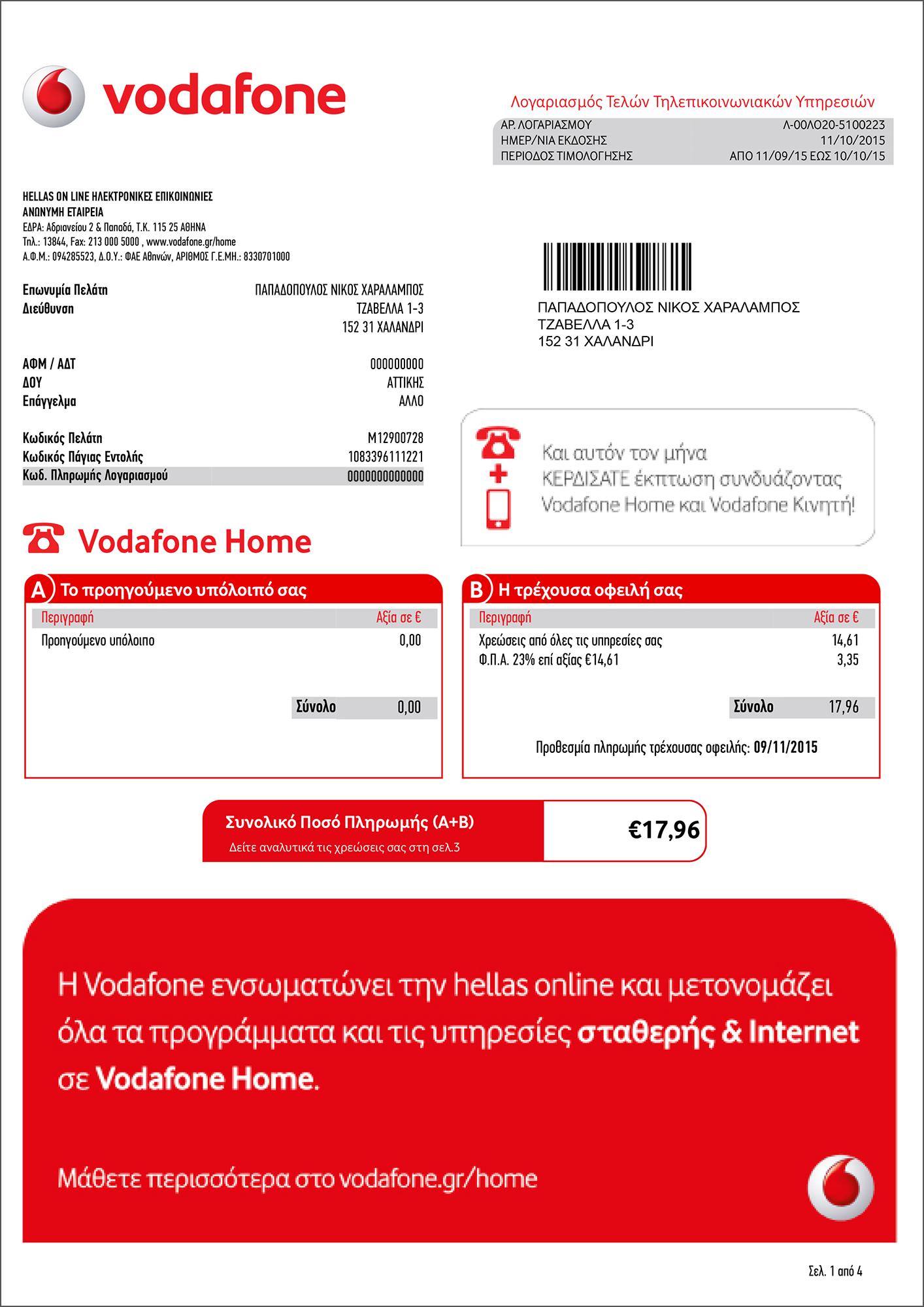 Vodafone bill payment online - Payment